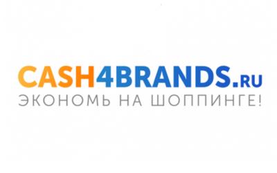 Сash4brands