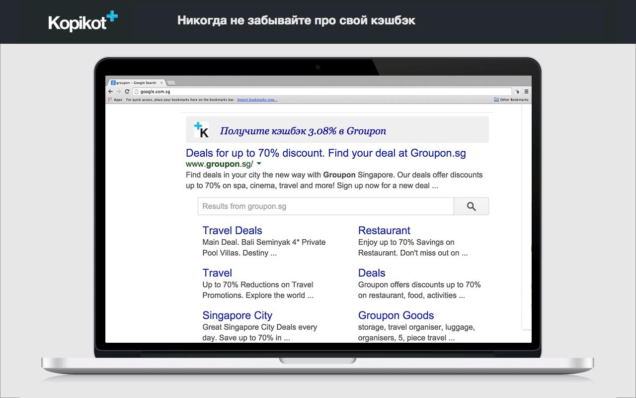 расширение браузера