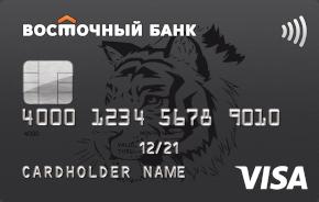 восточный банк ultra