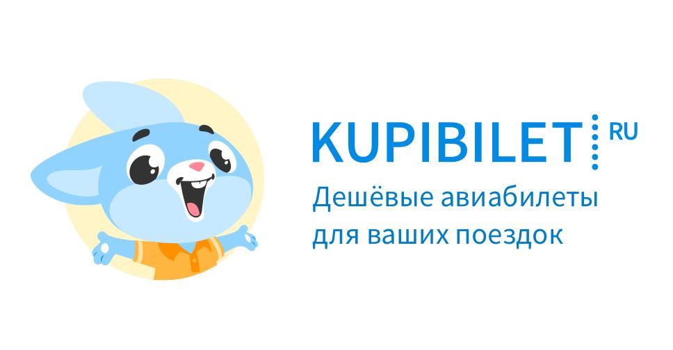купибилет