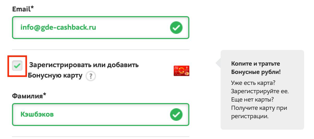 регистрация мвидео шаг 2