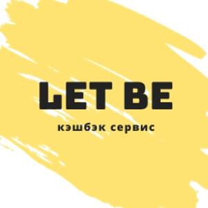 letbe